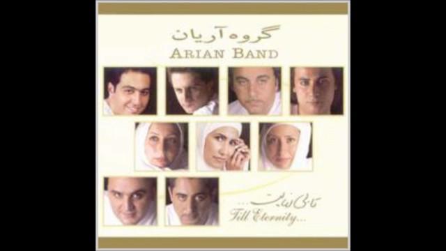 Arian Band – Gomshodeye Man