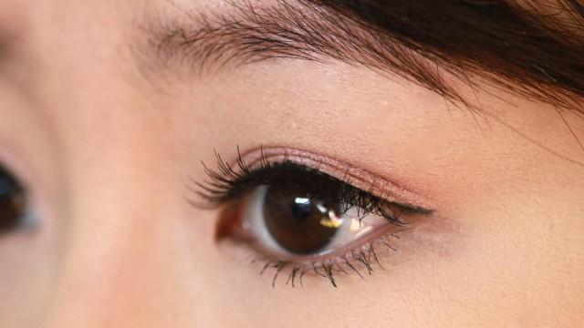 Naked 3 – Natural Eye Makeup Tutorial